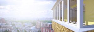 картинка фоновая балконы Чебоксары